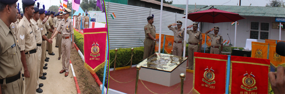 Shri Raj Kumar  IPS, IGP W/S (Chief guest)  hoisted the National flag and  personally distributed sweets to all