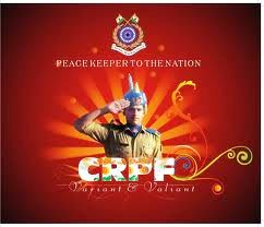 CRPF Training Video