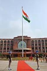 Inauguration of National Flag