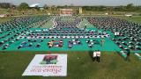 International day of yoga 21/06/2018